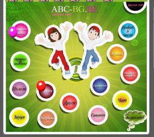 abc-bg.be/indexn.htm