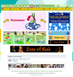 dechica.com