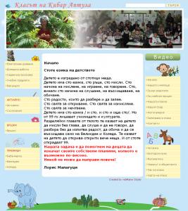 kibaraptula.com