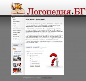 http://logopedia.bg/
