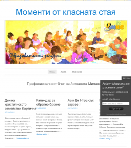 http://antoineta.wordpress.com/