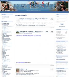 bglog.net/nachobrazovanie