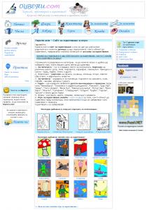 ocveti.com
