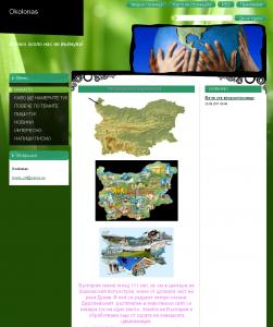 ocolonas.webnode.com