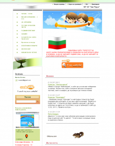 poletete.webnode.com