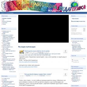 http://bglog.net/preduchilishtnapedagogika/