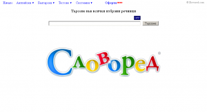slovored.com