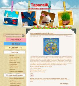 taralezh.com